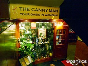 The Canny Man